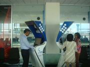 2013AugHolyLand-003-Colombo-Airport-Internet